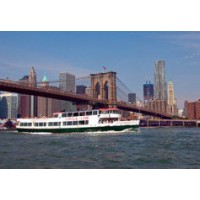 Circle Line Harbor Lights Cruise (2 Hours)